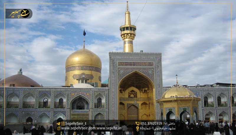 رزرو هتل در مشهد؛ نکات مهم انتخاب هتل در مشهد