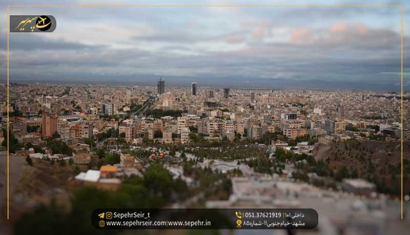 رزرو هتل در مشهد؛ نکات مهم انتخاب هتل در مشهد - مجله سپهرسیر