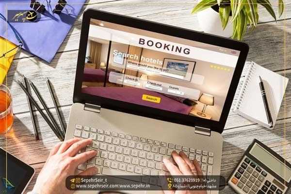 رزرو هتل در مشهد؛ نکات مهم انتخاب هتل در مشهد -مجله سپهرسیر