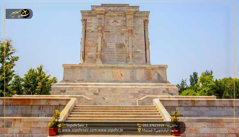 راهنمای سفر به مشهد مقدس-مجله سپهرسیر