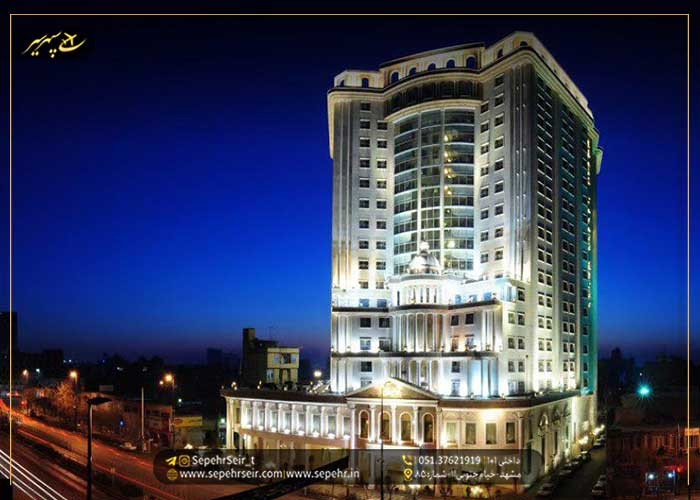 بهترین هتل های ایران قسمت اول