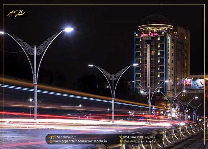هتل آسمان اصفهان سپهرسیر