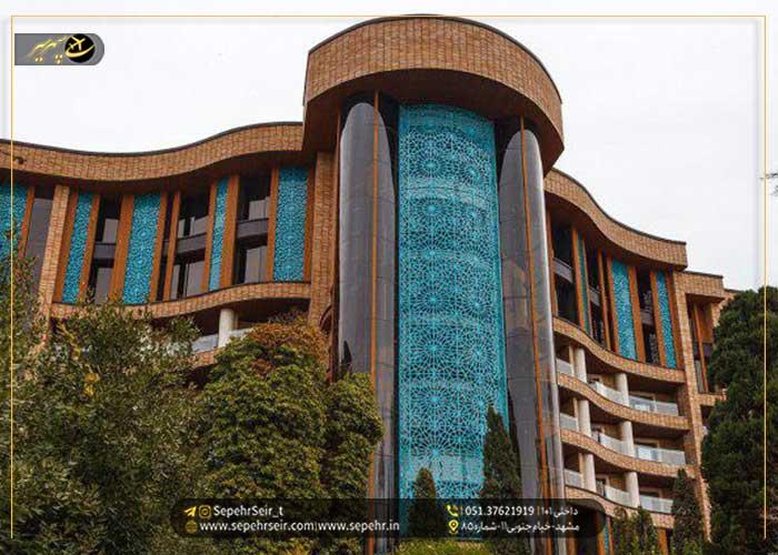 هتل کوثر اصفهان سپهرسیر