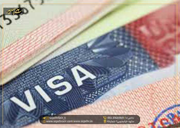 ثبت نام لاتاری و مهاجرت به آمریکا