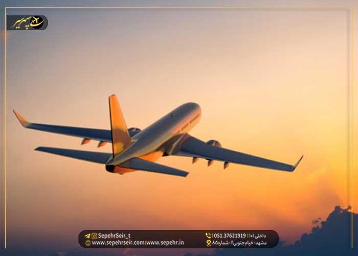 آیا تغییر قیمت بلیت های هواپیما و افزایش آن اعمال خواهد شد ؟